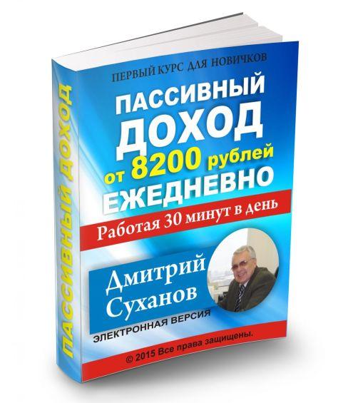 http://u1.platformalp.ru/s/31gp65j061/366ce113e56788a2462a62e0dc0e00ae/4fd0c233d5738f72631f079077882700.jpg