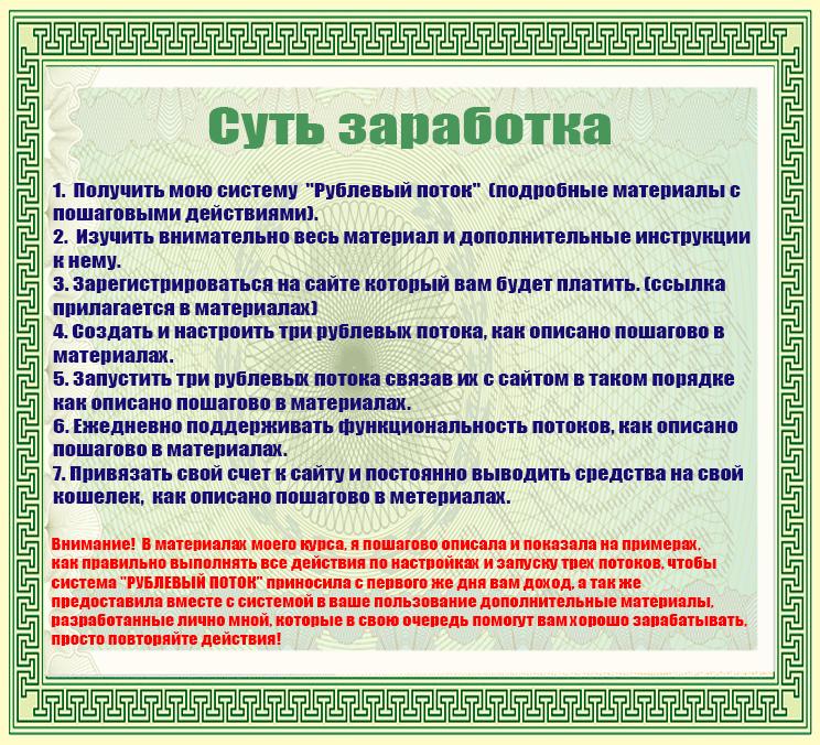 http://u1.platformalp.ru/s/42ar9ai061/b4eacca68d0a1c1a5749705c81910219/1085c4787baf584e6b65d6191bc5831a.png