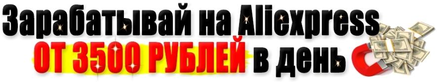 http://u1.platformalp.ru/s/52o03gb061/ac4395adcb3da3b2af3d3972d7a10221/74c99c2e15a3d06c49d9182fe0be8e98.jpg