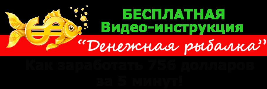 http://u1.platformalp.ru/s/52q99a8061/9f460e30429cf3337216a4aab752994c/2507c7790b53c3a72b6111664d05b791.png