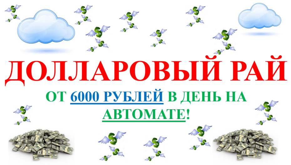 http://u1.platformalp.ru/s/62s52rc061/22724bd8c093def8cd116f40453c2f51/948703aabb742ea9f9ad32fc5b0146c4.png