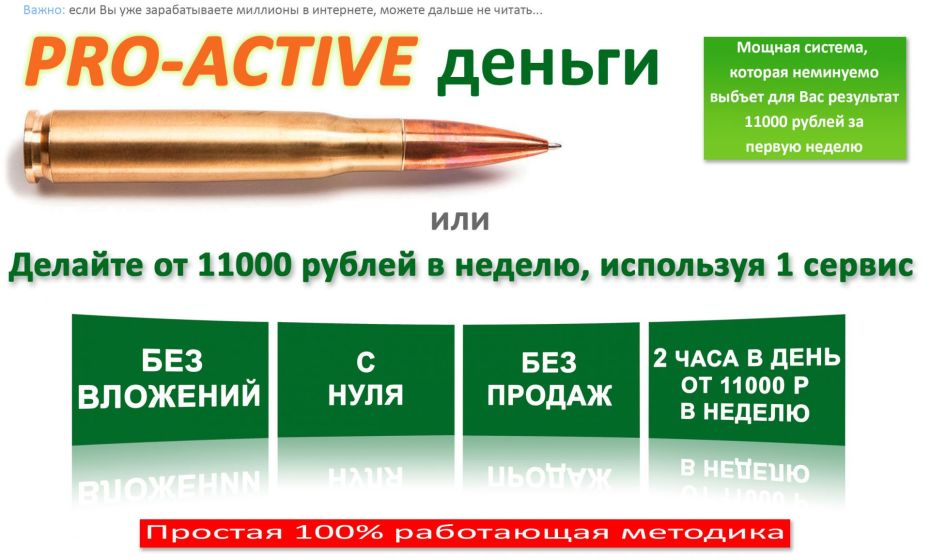 http://u1.platformalp.ru/s/62s532k061/f94696d87cb5bb799bc01d610f88af44/f630f14a36714ba64de593f4e2da51d6.jpg