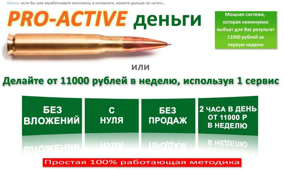 http://u1.platformalp.ru/s/62s532k061/f94696d87cb5bb799bc01d610f88af44/f630f14a36714ba64de593f4e2da51d6.jpg
