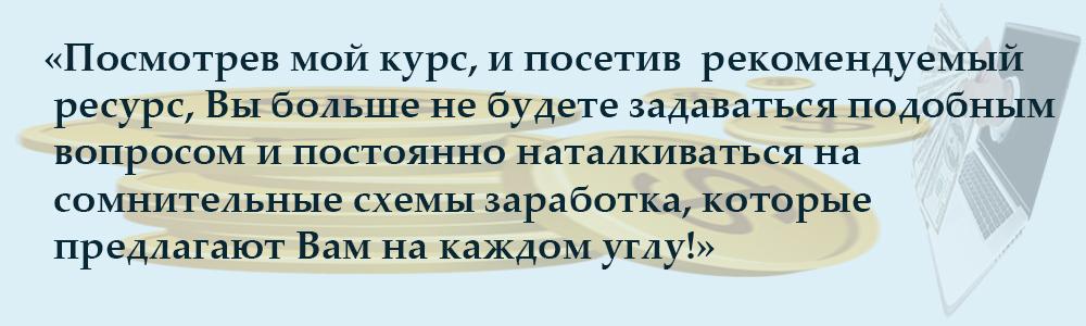 http://u1.platformalp.ru/s/635j4kd061/aefada617e77eb25f4822af1b9cc061e/6f62d9d9cd792e679e5599fc9c419d50.jpg