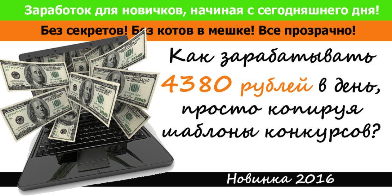 http://u1.platformalp.ru/s/73g14j9061/9f460e30429cf3337216a4aab752994c/935a789bb0f0ece35ef9dd8a82cafc66.jpg