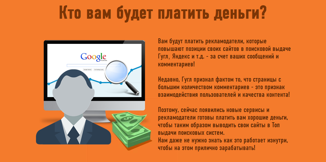 http://u1.platformalp.ru/s/73g96ci061/486cc05346289f091d89acc7c0dc55c3/303e224619a2a3075a6bbcd7857b351b.png
