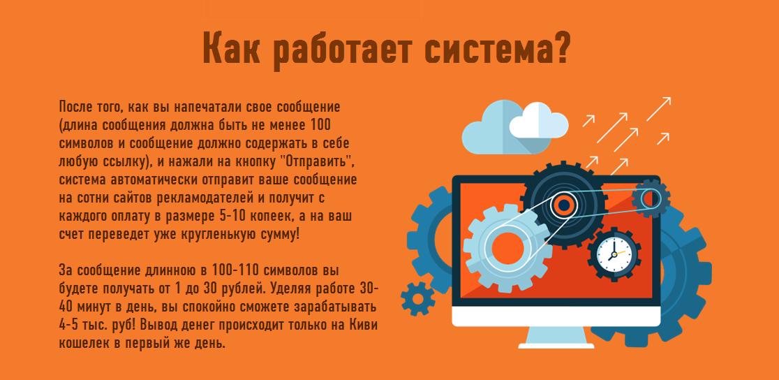 http://u1.platformalp.ru/s/73gbq93061/486cc05346289f091d89acc7c0dc55c3/7fb8fb1c21e4223fee2d2c5cc20823de.png