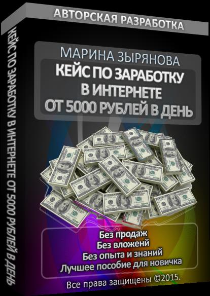 http://u1.platformalp.ru/30c5ba4650eee4a5550cdfa16fb4f195/36b69ec0df4bc7ae661e00196bfff20d.png