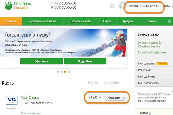 http://u1.platformalp.ru/83dd0532c63f346e9c7cab0136732874/da323d568ffe2c69b8c22f192197909a.jpg